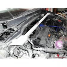 Barre anti-rapprochement supérieure Avant Honda CRV 07+ 2WD 2 points - image #